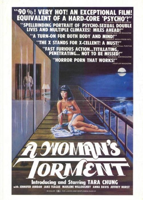 Woman's Torment / Мучение Женщины (Roberta Findlay (as Robert W. Norman) / VCA)[1977 г., Feature (Horror), DVDRip]