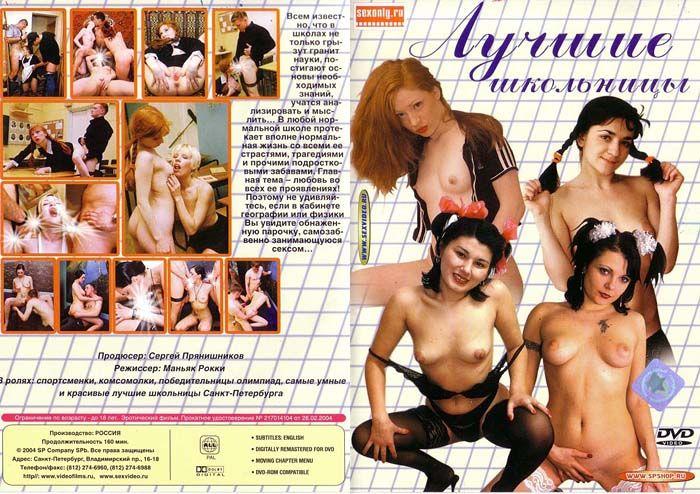������ ��������� (������ �����, SP COMPANY) [2003 �., Anal Sex Barely legal Double Penetration Lesbians Lolita, DVD5] [rus]
