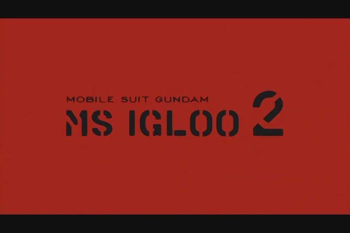 Мобильный доспех Гандам МД ИГЛУ 2: Притяжение к Фронту  / MS IGLOO 2: Gravity Of The Battlefront (2008) HDTVRip