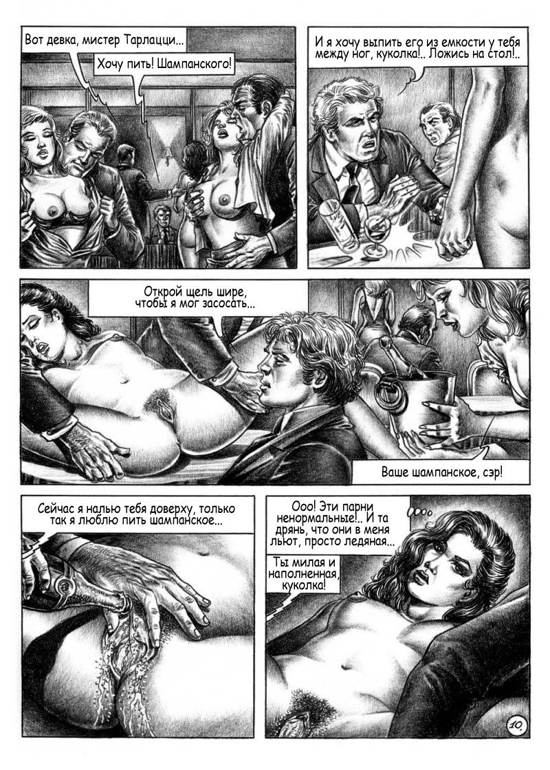 vzrosloe-porno-s-kodami-dostupa-dlya-prosmotra