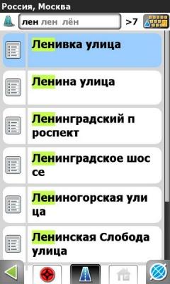 Скриншот #3