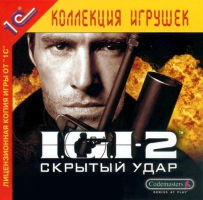 I G I  2: Скрытый удар / I G I  2: Covert Strike (RUS) [L]