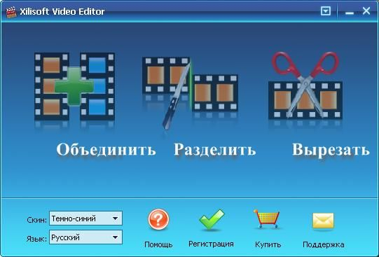 Xilisoft Video Editor v1.0.34.0918 Rus + Portable Xilisoft Video Editor v1.0.34.0821 Eng (2009)