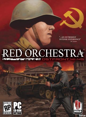 Красная Капелла: Восточный Фронт 41-45 / Red Orchestra: Ostfront 41-45 (RUS) [Р]