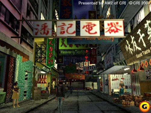 Dreamcast Games Gdi - 0425