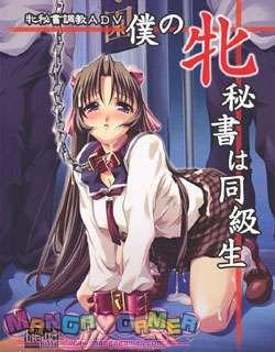 http://imageban.ru/out/2009/10/19/df5608bddf5e9f0c2c9f2b6b4745e40c.jpg