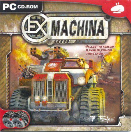 Ex Machina / Hard Truck: Apocalypse (Buka) (RUS) [Repack]