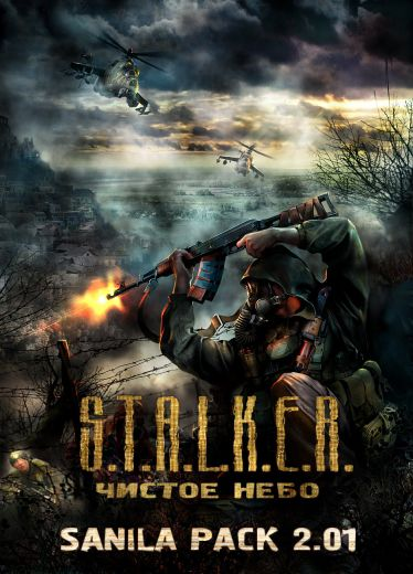 Stalker clear sky protectexe free download albany