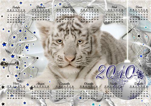 Форма для фотошопа – Календарь 2010
