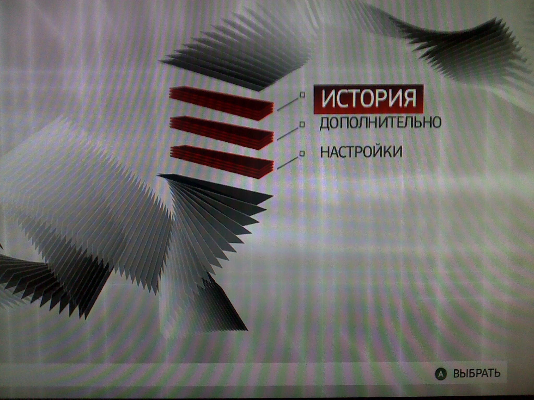 http://imageban.ru/out/2009/12/06/abcd54e4a7d27606b6232b500671d2e5.jpg