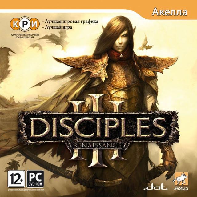 Disciples 3: Ренессанс / Disciples 3: Renaissance (RU) [Repack]