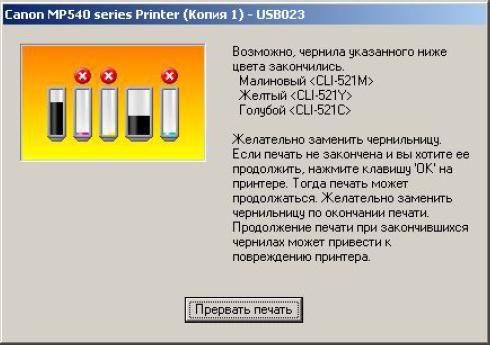 Драйвер Для Принтера Canon Ip2700 Windows 10
