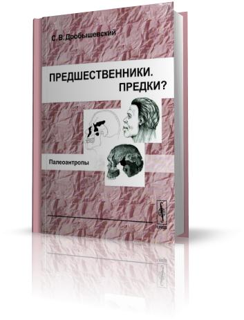 http://imageban.ru/out/2009/12/19/b3c39d5e921fd13e884884fd1b22025b.png