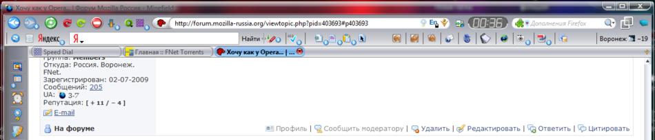 http://imageban.ru/out/2010/01/06/a4145522da77d9fbbb4b7154eecaa720.png