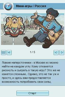 http://imageban.ru/out/2010/01/12/ff51056fa834816da9408acb4a44f81b.jpg