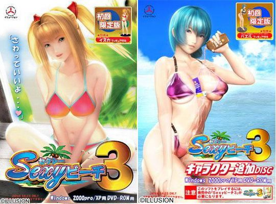 Секси пляж 3 sexy beach 3