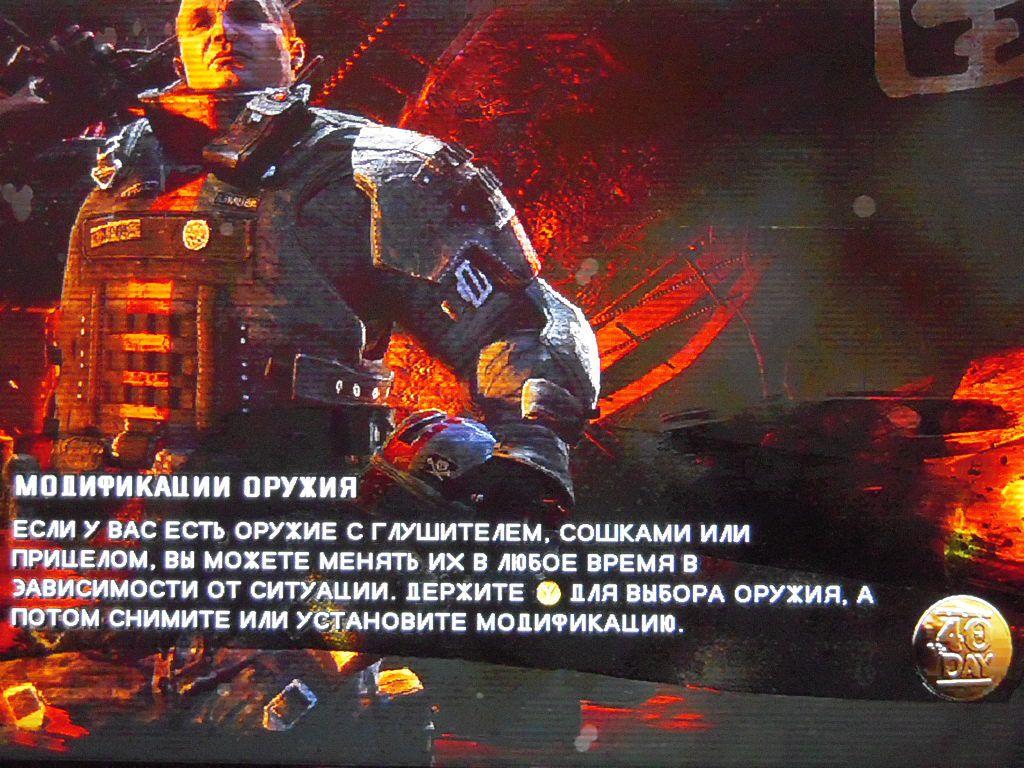http://imageban.ru/out/2010/01/17/1f87a8db932b815dd06d6dc370fc6e36.jpg