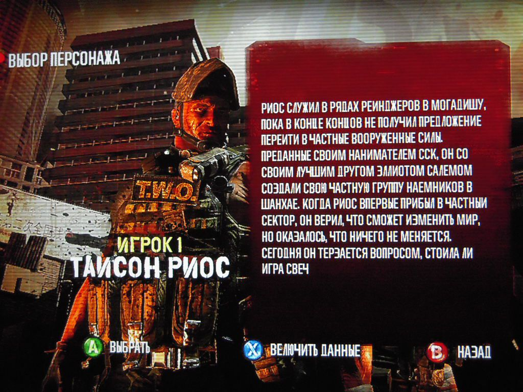 http://imageban.ru/out/2010/01/17/3e66c490ea81c3a2438e589e2747c209.jpg