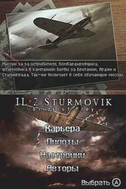 http://imageban.ru/out/2010/01/22/c1e78b2e1f42b4635201cbf6b087a02c.jpg
