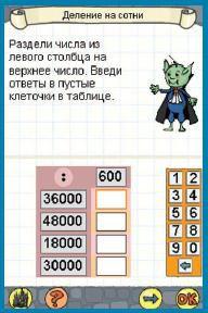 http://imageban.ru/out/2010/01/22/f314a436e75433b00ecf710276d6edd2.jpg