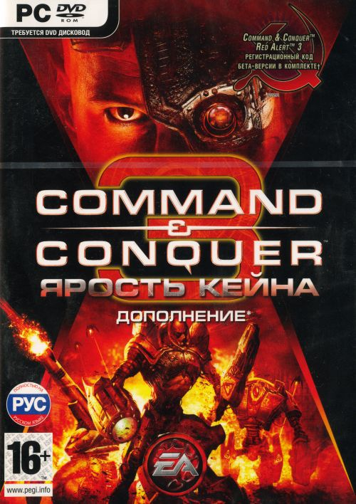 Торрент command conquer 3 ярость кейна