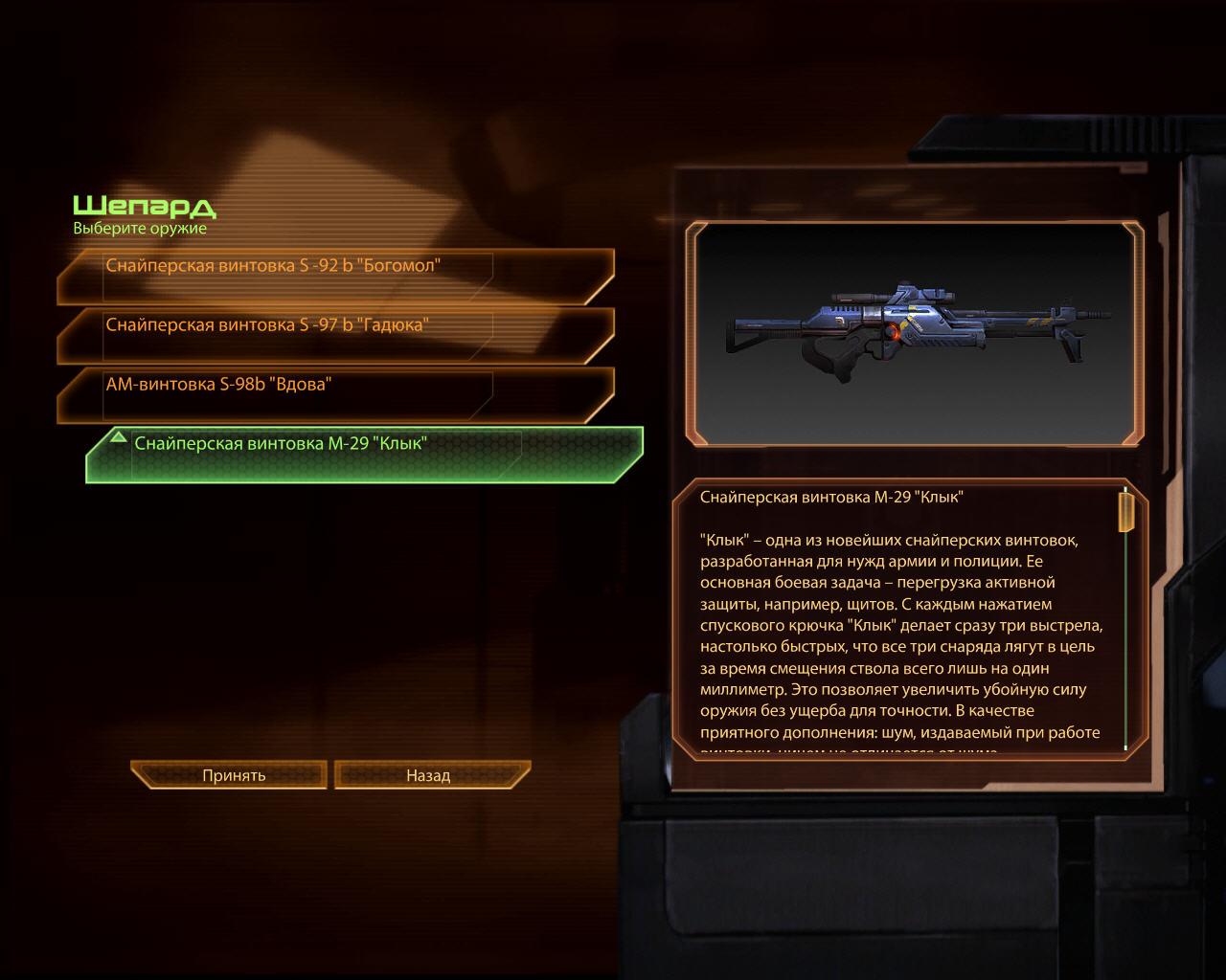 Без смс и регистрации скачать игру top gun.