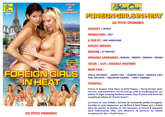 Les Petites Etrangeres / Foreign Girls In Heat / Похотливые иностранки